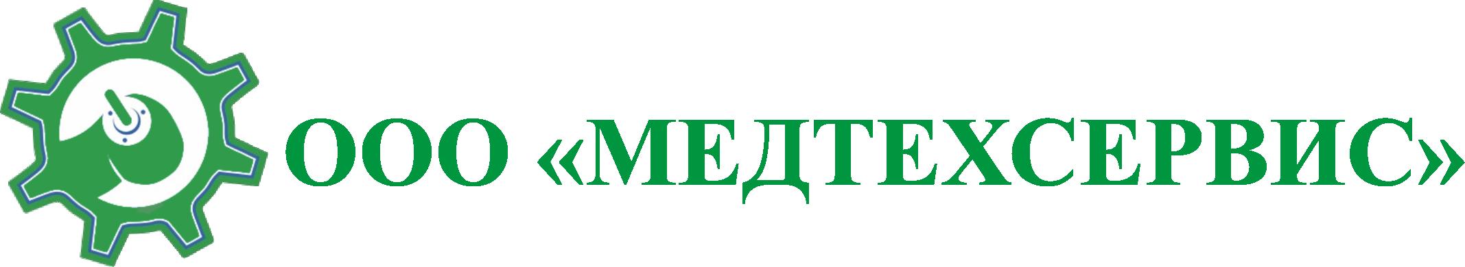 МедТехСервис
